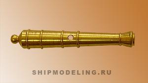 Пушка латунь стоимость пятирублевых монет