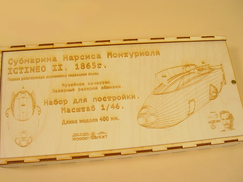 Kits russes (par exemple Master Korabel) 6a0a3e4571d5f41eeb9c9d44cf85ae83