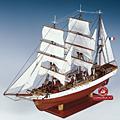 Новые модели кораблей с фирмы Constructo